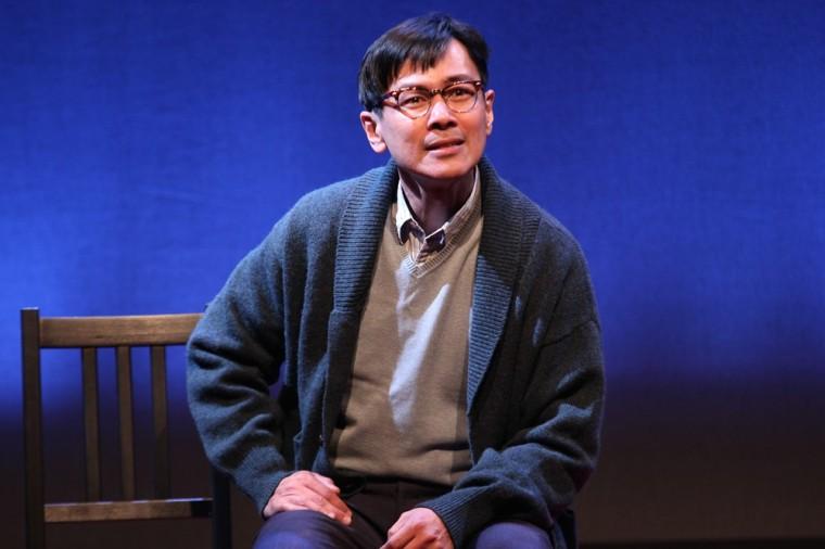 image 1 Joel de la Fuente as Gordon Hitabayashi (Lia Chang) [1000x667]